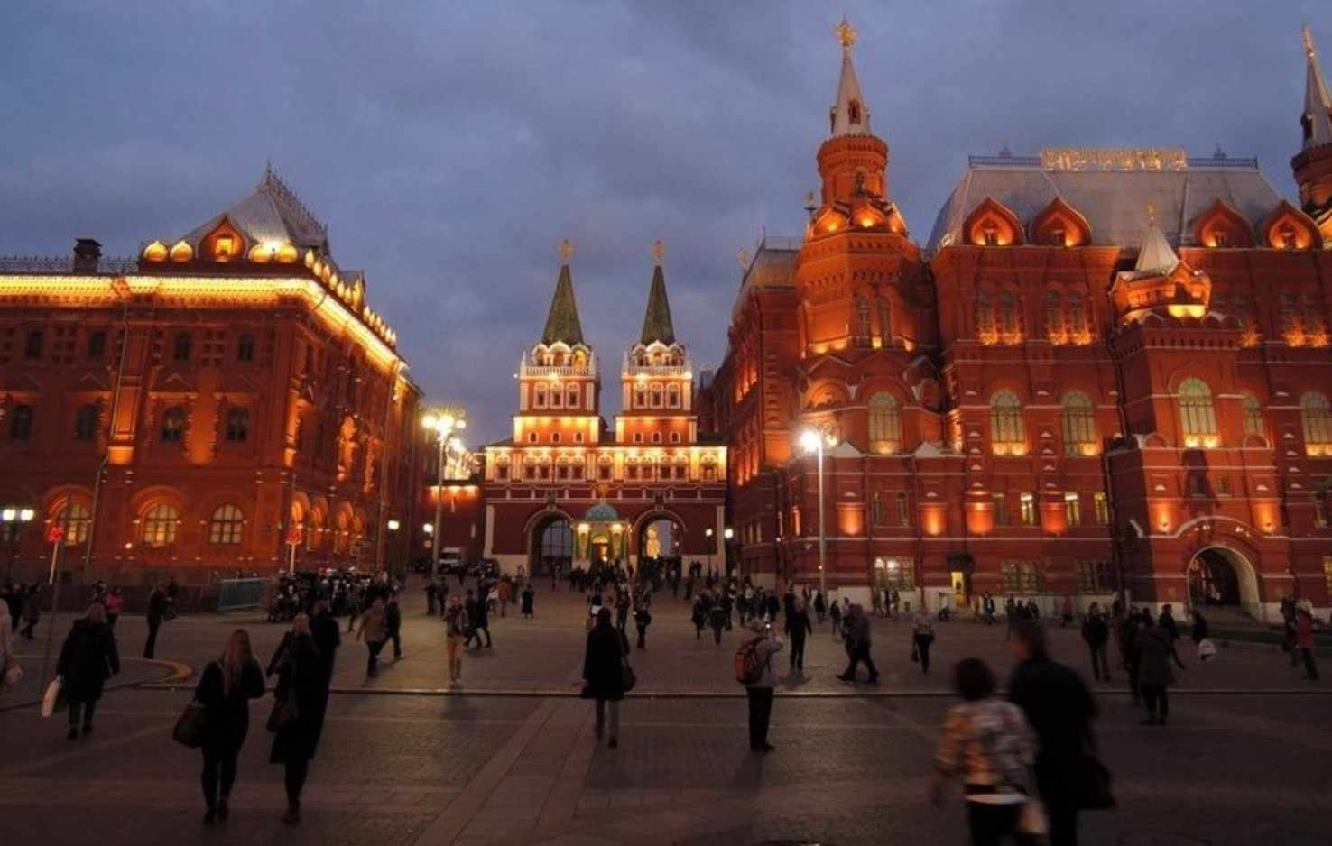 Taste Of Russia   Russia Holiday Package